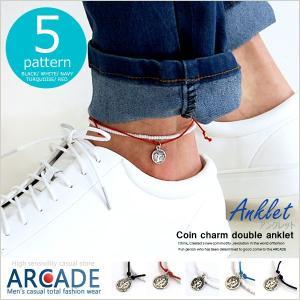 2連セット アンクレット メンズ コイン モチーフ アンクレット|arcade