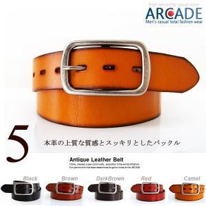 ベルト メンズ 本革 ベルト メンズ レザー アンティーク加工 レザー カラーベルト ブラック レッド ブラウン|arcade