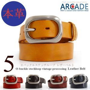 本革ベルト メンズ ベルト Oバックル クラシック加工 ベルト レザーベルト ブラック キャメル ブラウン レッド|arcade