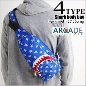 シャーク型ボディバッグ/サメ/ワンショルダーバッグ|arcade
