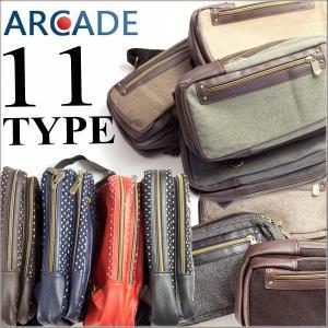 ボディバッグ キャンバスボディバック 選べる11タイプ|arcade