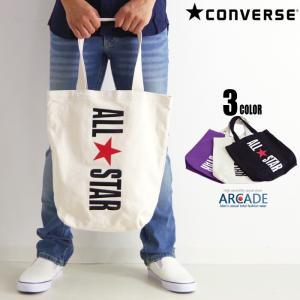 コンバース オールスター ロゴ キャンバス トートバッグ メンズ・レディース かばん A4 A3|arcade