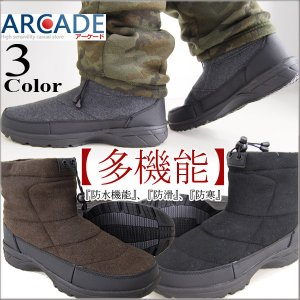 ブーツ メンズ  防水 防滑 防寒 スノーブーツ 靴 シューズ|arcade