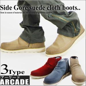 スウェードスエードブーツ/サイドゴアブーツ|arcade