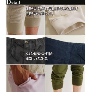 ジョガーパンツ メンズ 綿麻 リネン リブパンツ  リラックスパンツ クロップドパンツ イージーパンツ メンズ|arcade|05