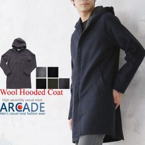 コート メンズ ロングコート カルゼ編み メルトン フーデットコート 起毛ウール モッズコート メンズ アウター ジャケット コート|arcade