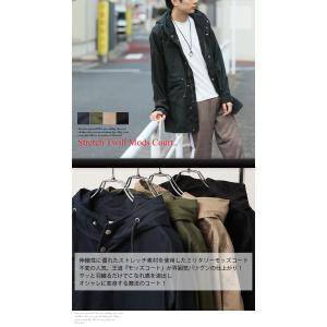 2019 春 新作 モッズコート メンズ スプリングコート ミリタリージャケット コート|arcade|02