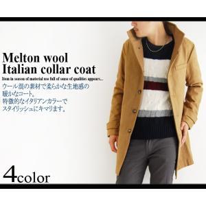 イタリアンカラーコート/メンズ/ロングコート/メルトンウール/チェスターコート|arcade|04