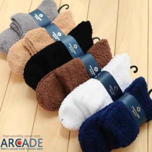 お得な選べる 6足セット ふわもこ 暖かい 靴下 メンズ ボア タオル地 ハイソックス メンズ クルーソックス 靴下 暖かい セール|arcade