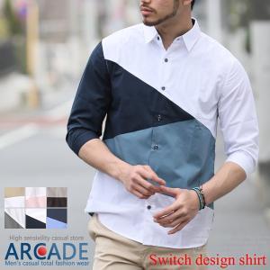 セール 7分袖 シャツ メンズ 切り替え アシンメトリー デザイン キレイめ シャツ 白シャツ|arcade