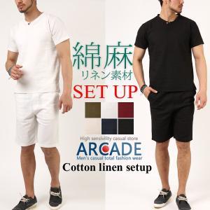 上下セットアップ 綿麻リネン キーネックカットソー×ショートパンツ メンズファッション ボトムス トップス ショートパンツ メンズ セール|arcade