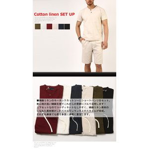 上下セットアップ 綿麻リネン キーネックカットソー×ショートパンツ メンズファッション ボトムス トップス ショートパンツ メンズ セール 送料無料|arcade|02