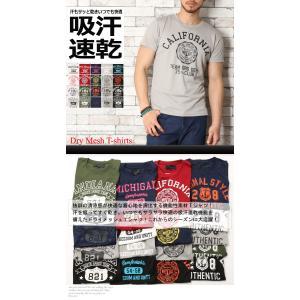 Tシャツ メンズ 吸汗速乾 ドライメッシュ素材 アメカジT カレッジT M L LL 3L 脇汗対策 メンズ トップス メンズファッション Tシャツ カットソー|arcade|02