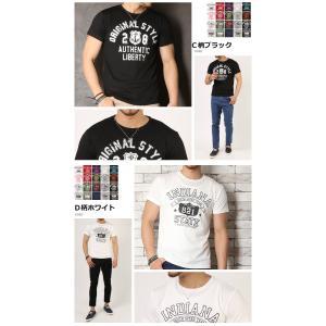Tシャツ メンズ 吸汗速乾 ドライメッシュ素材 アメカジT カレッジT M L LL 3L 脇汗対策 メンズ トップス メンズファッション Tシャツ カットソー|arcade|11