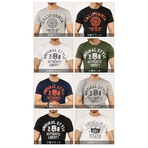 Tシャツ メンズ 吸汗速乾 ドライメッシュ素材 アメカジT カレッジT M L LL 3L 脇汗対策 メンズ トップス メンズファッション Tシャツ カットソー|arcade|15