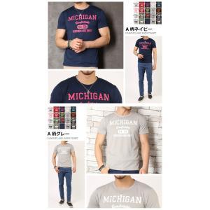 Tシャツ メンズ 吸汗速乾 ドライメッシュ素材 アメカジT カレッジT M L LL 3L 脇汗対策 メンズ トップス メンズファッション Tシャツ カットソー|arcade|05