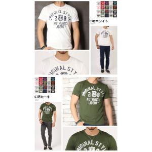 Tシャツ メンズ 吸汗速乾 ドライメッシュ素材 アメカジT カレッジT M L LL 3L 脇汗対策 メンズ トップス メンズファッション Tシャツ カットソー|arcade|09