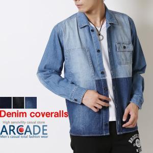 デニムジャケット メンズ アシンメトリー 切り替えデザイン ワーク カバーオール アウター ジャケット コート|arcade