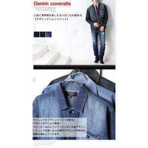 デニムジャケット メンズ アシンメトリー 切り替えデザイン ワーク カバーオール アウター ジャケット コート|arcade|02