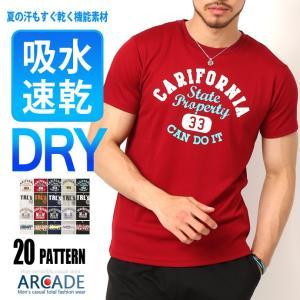 Tシャツ メンズ 吸汗速乾 半袖T ドライメッシュ素材 アメカジ Tシャツ カレッジ トップス メンズ|arcade