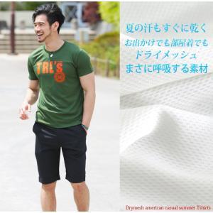 Tシャツ メンズ 吸汗速乾 半袖T ドライメッシュ素材 アメカジ Tシャツ カレッジ トップス メンズ|arcade|03