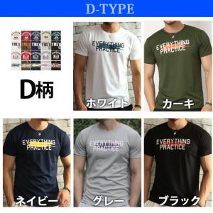 Tシャツ メンズ 吸汗速乾 半袖T ドライメッシュ素材 アメカジ Tシャツ カレッジ トップス メンズ|arcade|08