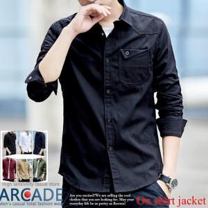 シャツ メンズ 長袖 シャツ ジャケット オックスフォードシャツ 細身 タイト シャツ トップス メンズ オーバーシャツ M L XL 2XL 3XL 4XL 2020 秋 冬|ARCADE