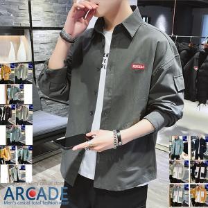 シャツ メンズ 長袖 7分袖シャツ 通気性 快適 しわになりにくい カジュアルシャツ M L XL 2XL 3XL|ARCADE
