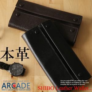 本革財布が破格のセール 牛革 本革財布 シボ加工 長財布 メンズ  三つ折り 財布 ブランド 財布 メンズ|arcade