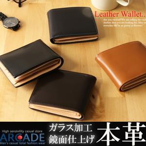 牛革 本革財布 ガラス加工 鏡面仕上げ 二つ折り財布 メンズ  財布 メンズ|arcade