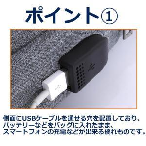 バッグで携帯充電 USBポート搭載 ケーブル付...の詳細画像2