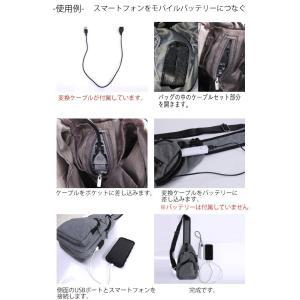 バッグで携帯充電 USBポート搭載 ケーブル付...の詳細画像5
