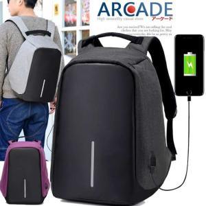 バッグで携帯充電 USBポート搭載 ケーブル付き リュックサック デイパック バッグパック メンズ リュック 男女兼用|arcade