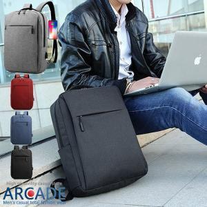 ビジネスリュック バッグ 通勤 通学 大容量 薄型 出張 撥水 軽い A4 PC USBポート 充電 軽量 丈夫 メ..