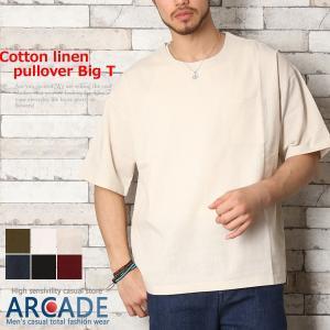 綿麻 リネン プルオーバー シャツ ビッグシルエット Tシャツ メンズ 胸ポケ付き オーバーサイズデザイン ポケT トップス Tシャツ カットソー メンズファッション