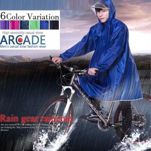 さっと着れて使い勝手の良いレインポンチョです。しっかりとした防水効果で外からの雨水は防いでくれます。...