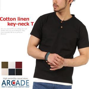 綿麻リネン キーネック カットソー Tシャツ メンズ トップス メンズファッション