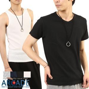 選べる Tシャツとタンクトップ Tシャツ Vネック 半袖 メンズ タンクトップ メンズ サーマル 中肉厚 インナー トップス セール メンズファッション
