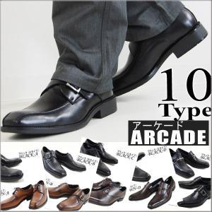 本革/ビジネスシューズ/メンズ/ビジネスシューズ|arcade
