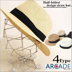 パナマ帽 パナマハット ストローハット メンズ ハット 中折 調節ヒモ付き ペーパー 麦わら帽子 中折ハット セール|arcade