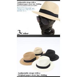 パナマ帽 パナマハット ストローハット メンズ ハット 中折 調節ヒモ付き ペーパー 麦わら帽子 中折ハット セール|arcade|02