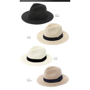 パナマ帽 パナマハット ストローハット メンズ ハット 中折 調節ヒモ付き ペーパー 麦わら帽子 中折ハット セール|arcade|03