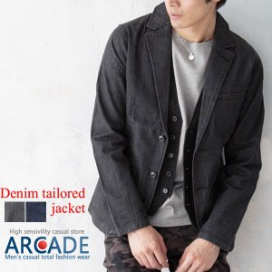 テーラードジャケット メンズ ジャケット デニム テーラード M L LL|arcade