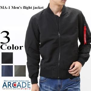 MA1 MA-1 メンズ 起毛スキン 薄中綿 ミリタリージャケット ジャンパー|arcade
