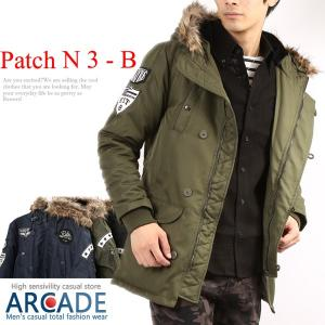 N3B メンズ ワッペン付き 中綿 ミリタリージャケット コート 防寒 ブルゾン 秋冬|arcade