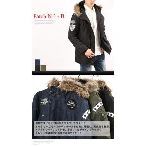 N3B メンズ ワッペン付き 中綿 ミリタリージャケット コート 防寒 ブルゾン 秋冬|arcade|02