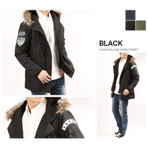N3B メンズ ワッペン付き 中綿 ミリタリージャケット コート 防寒 ブルゾン 秋冬|arcade|04