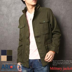 セール ミリタリージャケット メンズ M-65 ストレッチ素材 フライトジャケット ブルゾン メンズ|arcade