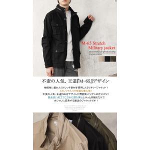 セール ミリタリージャケット メンズ M-65 ストレッチ素材 フライトジャケット ブルゾン メンズ|arcade|02