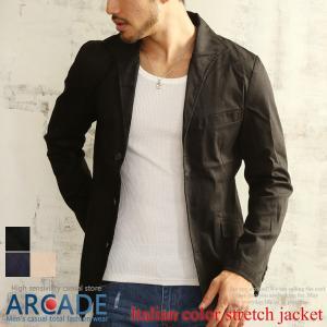 イタリアンカラー ストレッチ素材 ジャケット テーラードジャケット メンズ arcade
